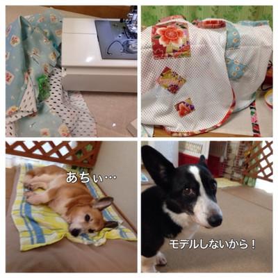 Fc2blog_201408031456203a6