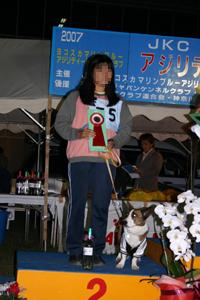 200710206