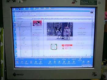200707236