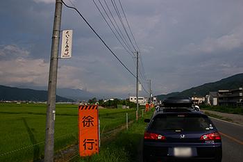 2008081025