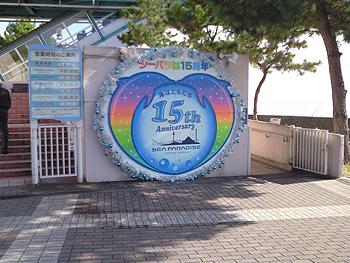 2008112301