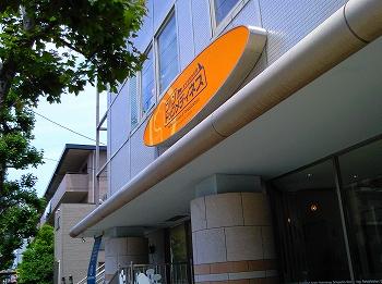 2009052307